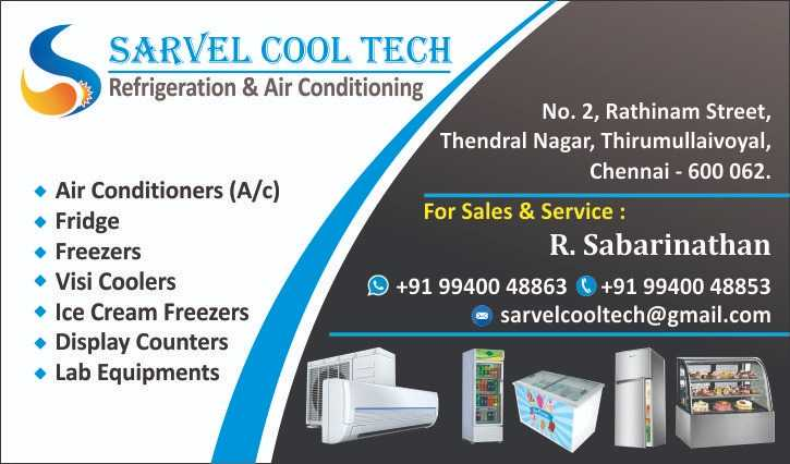 Sarvel Cool Tech AC Service and Repair