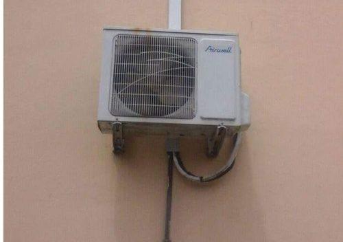 Spilt AC outdoor image